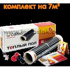 Теплый пол Caleo Classic 220-0,5-7.0 Комплект 7кв.м