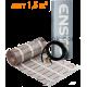 Теплый пол Ensto ThinMat, EFHTM160.1,5 двухжильный мат