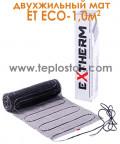 Теплый пол Extherm ET ECO 100-180 1,0м.кв 180W двухжильный мат