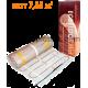 Теплый пол Fenix LTDS-121210-165 двухжильный мат 7,55 м.кв