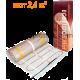 Теплый пол Fenix LTDS-12410-165 двухжильный мат 2,6м.кв