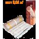 Теплый пол Fenix LTDS-12500-165 двухжильный мат 3,05м.кв