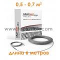Теплый пол GrayHot-15 92Вт двухжильный кабель