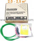Теплый пол Ryxon HC-20-20 400W двухжильный кабель