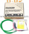 Теплый пол Ryxon HC-20-25 500W двухжильный кабель