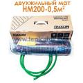 Теплый пол Ryxon HM-200-0,5 0,5м.кв 100W двухжильный мат