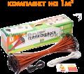 Стержневой теплый пол GTmat S-101