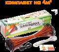 Стержневой теплый пол GTmat S-104
