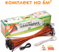 Стержневой теплый пол GTmat S-106