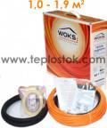 Теплый пол WOKS-10 150Вт тонкий двухжильный кабель