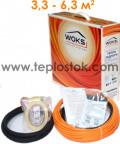 Теплый пол WOKS-10 500Вт тонкий двухжильный кабель