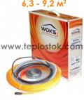 Теплый пол WOKS-17 1200Вт двухжильный кабель
