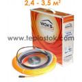 Теплый пол WOKS-17 460Вт двухжильный кабел