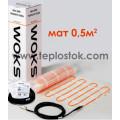 Теплый пол WoksMat-160 0,5м.кв 80W двухжильный мат