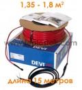 Теплый пол DEVIflex T18 (DTIP-18) 270Вт двухжильный кабель