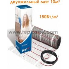 Двухжильный мат DEVImat  150T (DTIF-150) 1500Вт 10м2