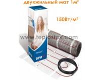 Двухжильный мат DEVImat  150T (DTIF-150) 150Вт 1м2