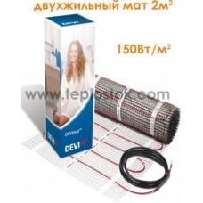 Двухжильный мат DEVImat  150T (DTIF-150) 300Вт 2м2