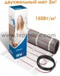 Двухжильный мат DEVImat  150T (DTIF-150) 450Вт 3м2
