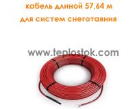 Двожильний кабель Hemstedt BRF-IM 1593W для систем сніготанення