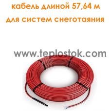 Двухжильный кабель Hemstedt BRF-IM 1593W для систем снеготаяния