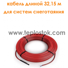 Двухжильный кабель Hemstedt BRF-IM 891W для систем снеготаяния