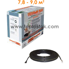 Теплый пол Hemstedt DR 1350W ультратонкий кабель