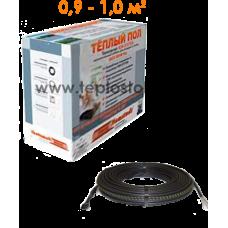 Теплый пол Hemstedt DR 150W ультратонкий кабель