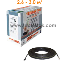 Теплый пол Hemstedt DR 450W ультратонкий кабель