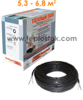 Теплый пол Hemstedt BR-IM-Z 1000W  одножильный кабель