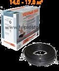 Теплый пол Hemstedt BR-IM-Z 2600W  одножильный кабель