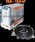 Теплый пол Hemstedt BR-IM-Z 2300W  одножильный кабель