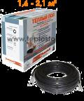 Теплый пол Hemstedt BR-IM-Z 300W  одножильный кабель