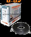 Теплый пол Hemstedt BR-IM-Z 600W  одножильный кабель