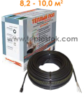 Теплый пол Hemstedt BR-IM 1500W двухжильный кабель
