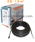 Тепла підлога Hemstedt BR-IM 150W двожильний кабель