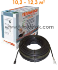 Тепла підлога Hemstedt BR-IM 1900W двожильний кабель