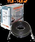 Тепла підлога Hemstedt BR-IM 2100W двожильний кабель