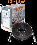 Теплый пол Hemstedt BR-IM 220W двухжильный кабель