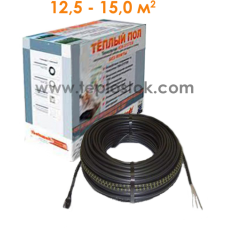 Теплый пол Hemstedt BR-IM 2300W двухжильный кабель