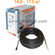 Теплый пол Hemstedt BR-IM 2600W двухжильный кабель