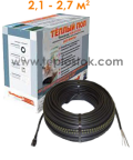 Тепла підлога Hemstedt BR-IM 400W двожильний кабель