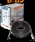 Тепла підлога Hemstedt BR-IM 500W двожильний кабель