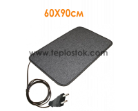 Коврик с подогревом HEAT MASTER 150W (Германия). (60х90см)