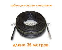 Двожильний кабель Hemstedt DA 1050W для систем сніготанення