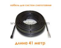 Двухжильный кабель Hemstedt DA 1230W для систем снеготаяния