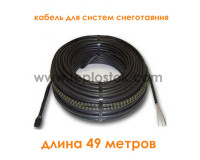Двожильний кабель Hemstedt DA 1470W для систем сніготанення