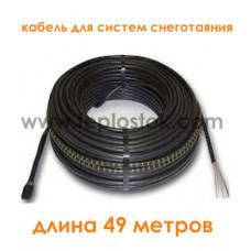 Двухжильный кабель Hemstedt DA 1470W для систем снеготаяния