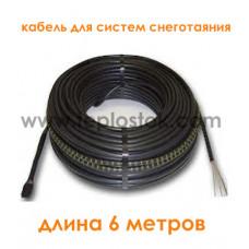 Двухжильный кабель Hemstedt DA 180W для систем снеготаяния