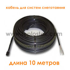 Двожильний кабель Hemstedt DA 300W для систем сніготанення